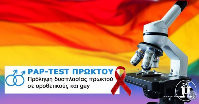 facebook_adv_testpapok