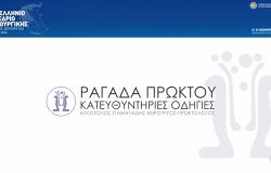 ragada_proktoy_0