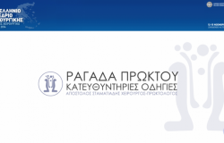 ragada_proktoy_0-700x394