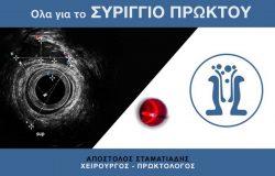 www.syriggio.gr