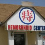 Ανώδυνη  Θεραπεία Αιμορροΐδων